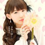 【南條愛乃】ワンマンライブを東京・大阪で開催決定!!