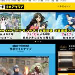 【金曜ロードショー】『サマーウォーズ』ほか細田守作品を3週連続で放映!