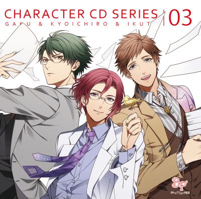 ボーイフレンド(仮) cd