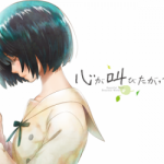 【ここさけ×あの花 世界展】いよいよ9月3日(木)より開催!!