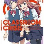 【Classroom☆Crisis】スペシャルイベント開催決定!出演者に森久保祥太郎ほか