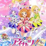 【アイカツ】10月より第4シーズンが放送!!物語も新たな展開に!