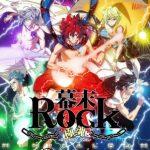 【幕末Rock】谷山紀章、鈴木達央ら出演の「雷舞(ライブ)」の開催が決定!