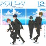 【Free!】映画上映記念「2期オールナイト上映イベント」の開催が決定!