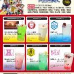 【弱虫ペダル】劇場版公開記念「カラオケの鉄人」とのコラボを実施!