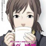 【イヴの時間 劇場版】上映会をニコニコ生放送にて実施する事が決定!!