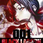 【ブラック・ラグーン】ニコ生にて1期・2期・OVA一挙放送を実施!