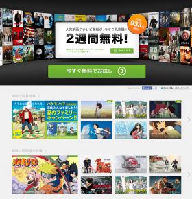 Huluはアニメ以外の作品も充実