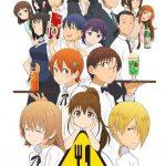 【WORKING!!】アニメ第1期一挙放送をAbemaTVにて本日より2日連続実施!
