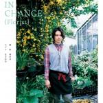 【KENN(ケン)】写真集『KENN IN CHANGE』が8月27日(木)に発売!