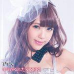 【Pile(パイル)】3rdシングル発売記念「特典お渡し会」開催!!
