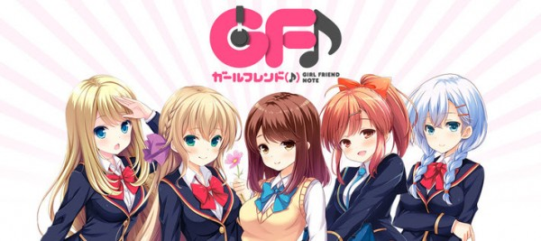 ガールフレンド(♪)