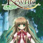【Rewrite(リライト)】アニメキャストが発表!森田成一、斎藤千和ほか
