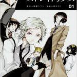 【文豪ストレイドッグス】アニメPV第1弾が公開!!AGF2015でも公開!