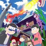 【おそ松さん】アニメ第2期の放送が決定!!キャストからのコメントも公開