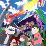 【おそ松さん】アニメイトカフェ池袋3号店とのコラボが決定!