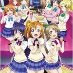【ラブライブ!】JOYSOUND「アニメカラオケランキング」を発表!1位は・・・