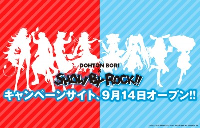 SHOW BY ROCK 道とん堀