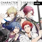 【ボーイフレンド(仮)】宮野真守ら担当のキャラクターCDシリーズvanitasの音源とドラマパートが公開!