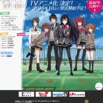 【少女たちは荒野を目指す】アニメ化決定!2016年1月〜また、PV第1弾も公開!