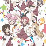 【ゆるゆり】新作OVAの制作が決定!!原作10周年を記念してお届け
