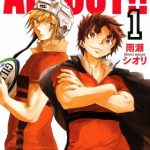 【ALL OUT!!-オールアウト-】アニメの放送時期が2016年秋に決定!!