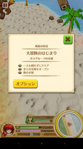 白猫プロジェクト ゲーム画面