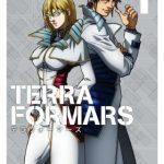 【テラフォーマーズ】第2期は来年4月放送決定!キャスト&スタッフ公開!