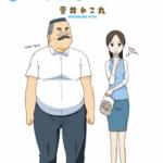 【おじさんとマシュマロ】アニメキャスト発表!!喜多村英梨、花澤香菜ほか