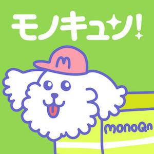 モノキュン