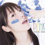 【内田真礼】新曲・4thシングル「Resonant Heart」が5月に発売!!
