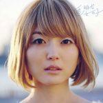 【花澤香菜】新曲・9thシングル『透明な女の子』が2月24日に発売!