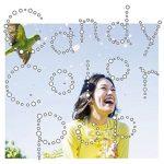 【寿美菜子】11thシングルが12月7日(水)にリリース決定!!