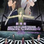 劇場版『selector destructed WIXOSS』コラボカフェが本日より開催!