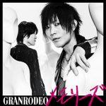 【GRANRODEO】ライブツアー2016の開催が決定!!東京、大阪含む全国6箇所にて