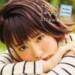 【久保ユリカ】2ndシングルが8月にリリース決定!!