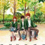 【orange】TVアニメ化決定!!放送時期は2016年夏に決定!!監督は浜崎博嗣氏に