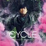 【吉野裕行】4thミニアルバムが2018年1月にリリースが決定!!