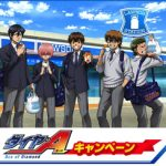 【ダイヤのA×ローソン】キャンペーンを3月15日よりスタート!!