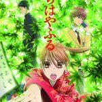 【ちはやふる2】映画公開記念でアニメ第2期一挙放送をニコ生にて実施!