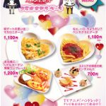 【ハンドレッド】メイドカフェ「@ほぉ~むカフェ」とのコラボが決定!!