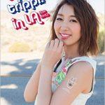 【飯田里穂】新アルバム「rippi-holic」が8/17にリリース決定!!