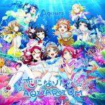 【ラブライブ!サンシャイン!!】Aqours「2ndシングル」の試聴動画が公開!