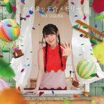 【小倉 唯】2ndアルバム「Cherry Passport」のリリースが決定!!