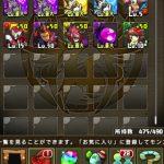 【パズドラ】ゴッドフェスPART1/2でフェス限定キャラを狙う!!