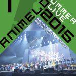 【アニサマ2015】ダイジェストが再放送がNHK BSプレミアムにて放送決定!