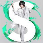 【蒼井翔太】 8thシングル「flower」が2017年1月にリリース決定!