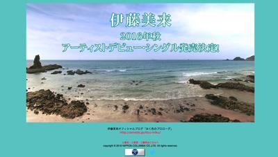 伊藤美来の画像 p1_1
