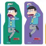 【おそ松さん】6つ子のダイカットスタンドPOPプレゼントキャンペーンが実施