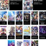 【AbemaTV】「新作TVアニメチャンネル」が開設決定!最新テレビアニメを放送!